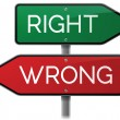 Stok Vektör: Right and Wrong Direction Signs