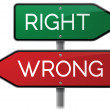 Stock Vector: Right and Wrong Direction Signs