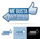 Me Gusta Y Comparte — Stock Vector