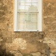 Stock Photo: White window
