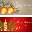 Christmas banner — Stock Vector #16349701
