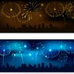 Fireworks banner — Stock Vector #36971247