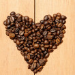 Stock Photo: Heart Shape Coffee Bean
