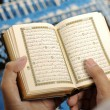 Young Man Reading The Holy Koran — Stock Photo