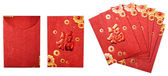 Chinese Red Envelope — Foto Stock