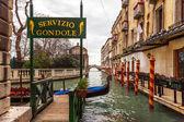 Gondola service, Venice, Italy — Stock Photo