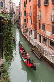 Gondola ride, Venice, Italy — ストック写真