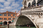 Rialto bridge, Venice, Italy — Stock Photo