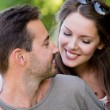 Beautiful couple at the park — Stock Photo