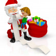 3D Santa with a kid - Stock Photo