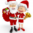 3D Santa and Mrs Claus - Stock Photo