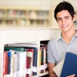 Happy male student Happy male student — Stock Photo #15836657