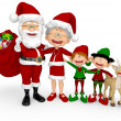 3D Christmas family 3D Christmas family — Stock Photo #16083429