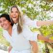 Happy couple Happy couple — Stockfoto