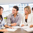 Business meeting Business meeting — Stock Photo #19778357