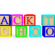 Foto Stock: 3D Back to school 3D Back to school