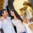 Happy shopping couple - Stock Photo