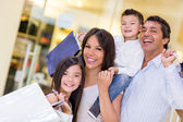Family going shopping — Stock Photo