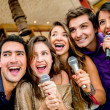 Royalty-Free Stock Photo: Group of singing