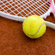Royalty-Free Stock Photo: Tennis racket with a ball