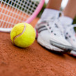 Tennis player — Stock Photo #25039179