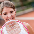 Portrait of a tennis player - Foto Stock
