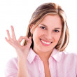 Stock Photo: Happy womwith ok sign