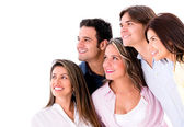 Group of people looking something — Stock Photo