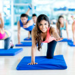 Group of people at the gym — Foto Stock