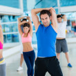 Stock Photo: People at gym