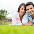 Beautiful happy couple — Stock Photo