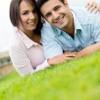 Stock Photo: Beautiful couple smiling