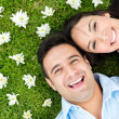Beautiful couple portrait — Stock Photo #32004593