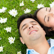 Beautiful couple outdoors — Stock Photo
