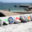 Croatia inscription on the stones with adriatic sea in the background — Stock Photo