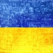 Flag of ukraine - abstract conflict news background — Stock Photo