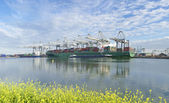 Container ship in harbor — Stock Photo