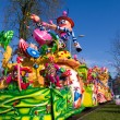 Stock Photo: Carnival parade