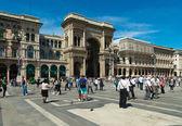 Shopping center em milano, itália — Fotografia Stock