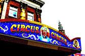 Circus teken — Stockfoto