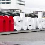 Schiphol amsterdam — Stock Photo #41174057