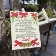 Under mistletoe poem — Stock Photo #41393159