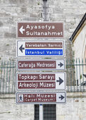 Traffic signpost in istanbul — Stock Photo