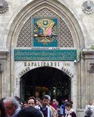 Grand bazaar in istanbul — Stock Photo