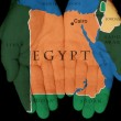 Egypt In Our Hands — Stock Photo