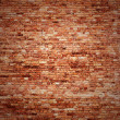 Red brick wall texture background - 图库照片