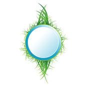 Beautiful environmental green ring design — Stock Vector