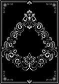 Decorative white frame ornament — Stock Vector