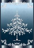 Abeto de navidad plata en marco. — Vector de stock