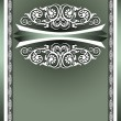 Stock Vector: White frame ornaments on dark green background